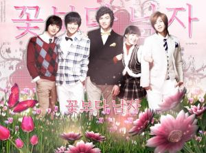 -Boys-Over-Flowers-boys-over-flowers-26731658-1024-768