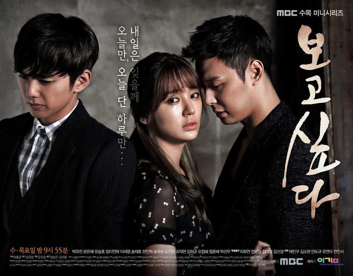 modern housewife korean drama Modern House
