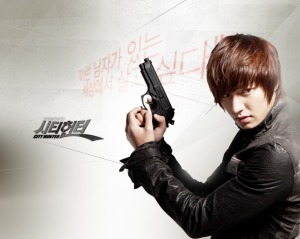 City-Hunter-2