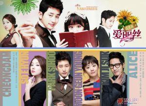 Cheongdamdong-Alice1 (6)