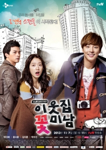 Flower-Boy-Next-Door-Poster-1