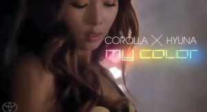 hyuna-corolla-my-color