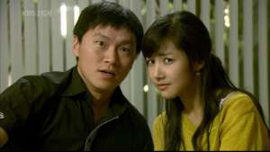 ias couple