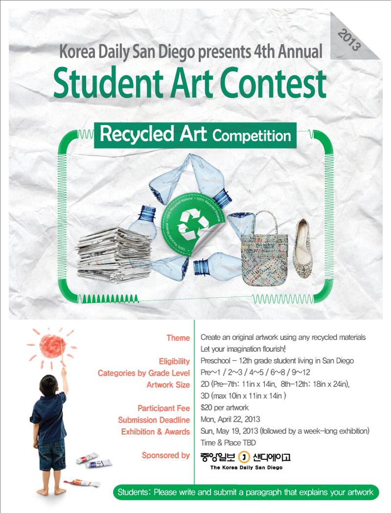 Korea Daily-Student Art Poster