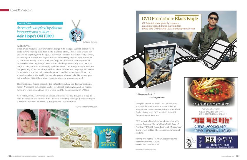 mag- mar2013- kko3 aein dvd