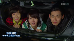 rooftop prince2