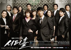 City-Hall-Poster2