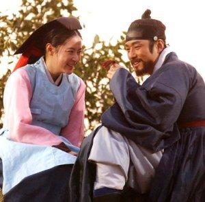 JangGeum&Min