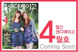 korea daily-mag