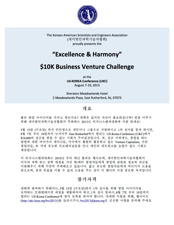 business (korean)