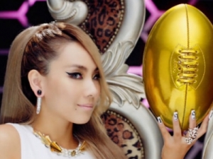 CL-The Baddest Female