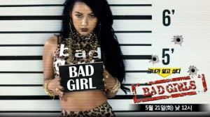 Lee Hyori-Bad Girl