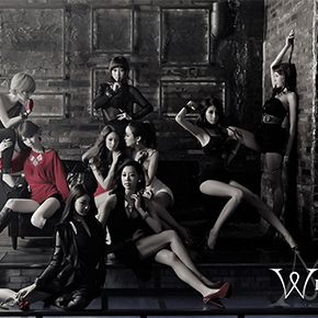 Nine Muses-Wild
