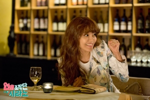 Dating Agency (2)
