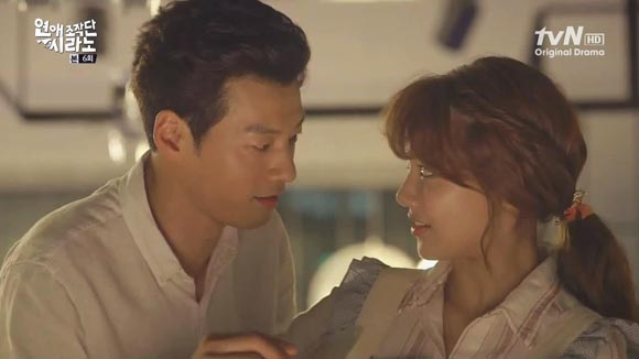 Dating agency korean drama review