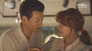 Dating Agency (9)