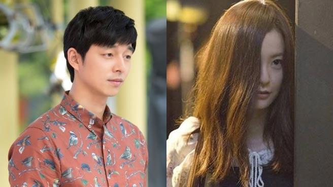 Jung yoo mi dating agency cyrano korean