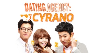 DatingAgencyCyrano