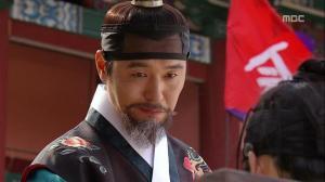 gu jung