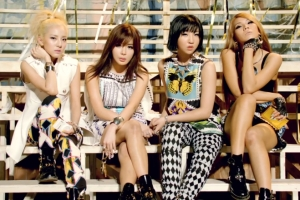 2NE1-Falling in Love
