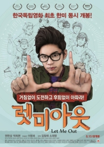 LET ME OUT Korean poster 1