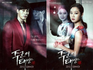 the-masters-sun