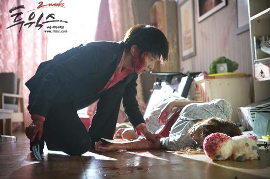 k drama – Team Sejong!