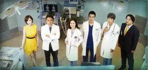 good doctor banner1