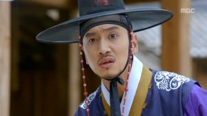 jung yi imhae