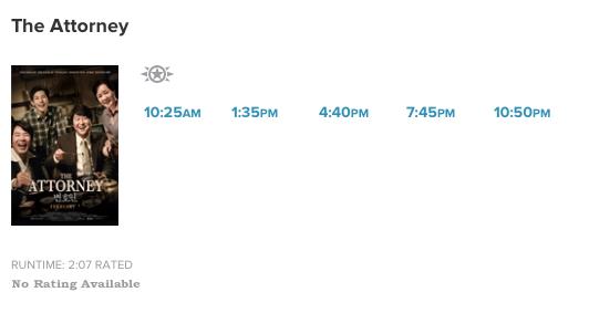 Screen Shot 2014-02-05 at 10.42.18 AM